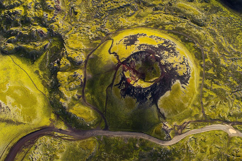 <b>Islandia</b> Fotografía aérea con drone